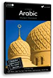 Ultimate Arabic - M' Stand (PC/Mac)