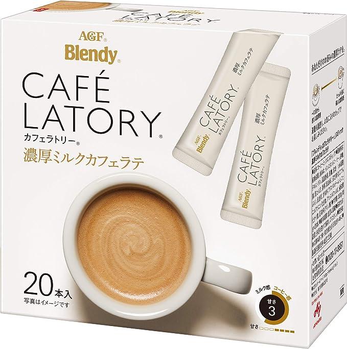 AGFブレンディカフェラトリースティック濃厚ミルクカフェラテ20本×3箱【スティックコーヒー】