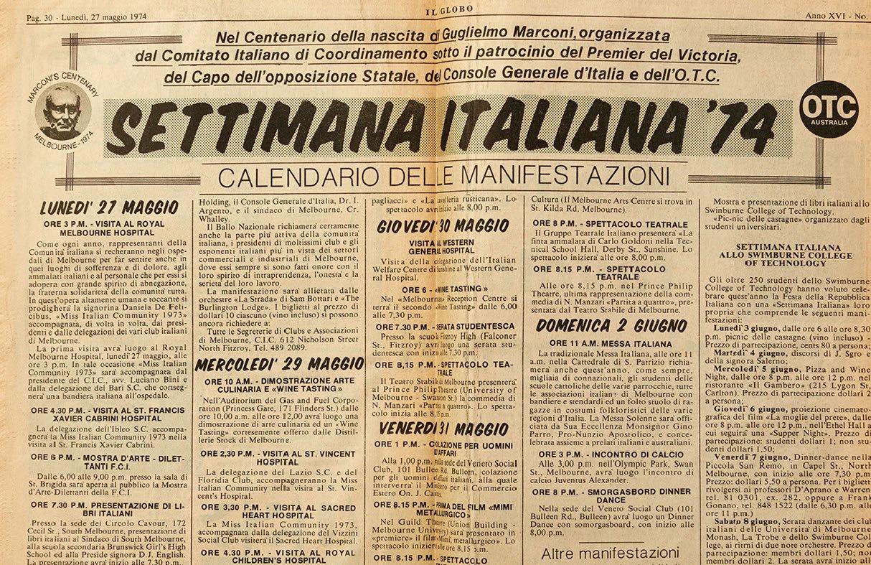 Pidapipo: Gelato Eight Days a Week: Lisa Valmorbida, Jean Jullien: 9781743793367: Amazon.com: Books