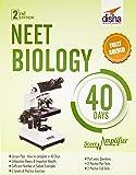 NEET Biology 40 Days Score Amplifier