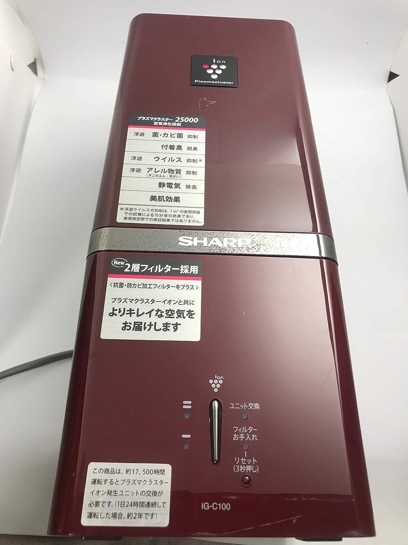 値引 SHARP プラズマクラスターイオン発生機 SHARP 高濃度プラズマクラスター25000 (約6畳用)レッド系 IG-C100-R IG-C100-R B004KJTQT8, ジュエリーエクセレンテ:2976600f --- cygne.mdxdemo.com