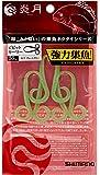 SHIMANO(シマノ) 炎月 集魚ネクタイ ビビットカーリー EW-006P