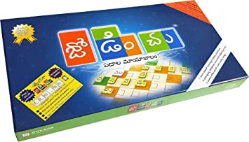 Out-Box Edutainment Jodinchu + Tvaragaa Combo -Ultimate Telugu Crossword Building Game, Fast and Exciting