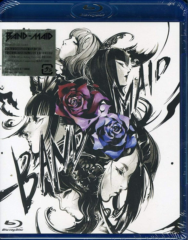 El topic de BAND-MAID (killers de Japón, metal, hard rock) 81Nh2nVq%2BtL._SL1500_
