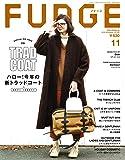 FUDGE -ファッジ- 2018年 11月号