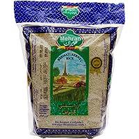 Mehran Basmati Kernal Rice - 2Kg