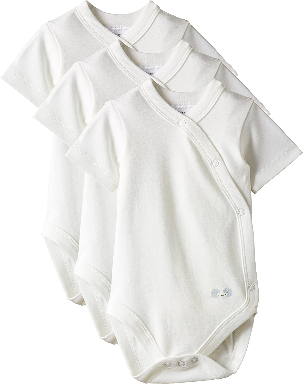 Twins Unisex Wrap-Around Baby Bodysuit pack of 7 Bodysuits Baby
