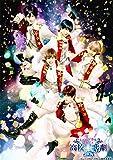 ミュージカル「スタミュ」 [Blu-ray]