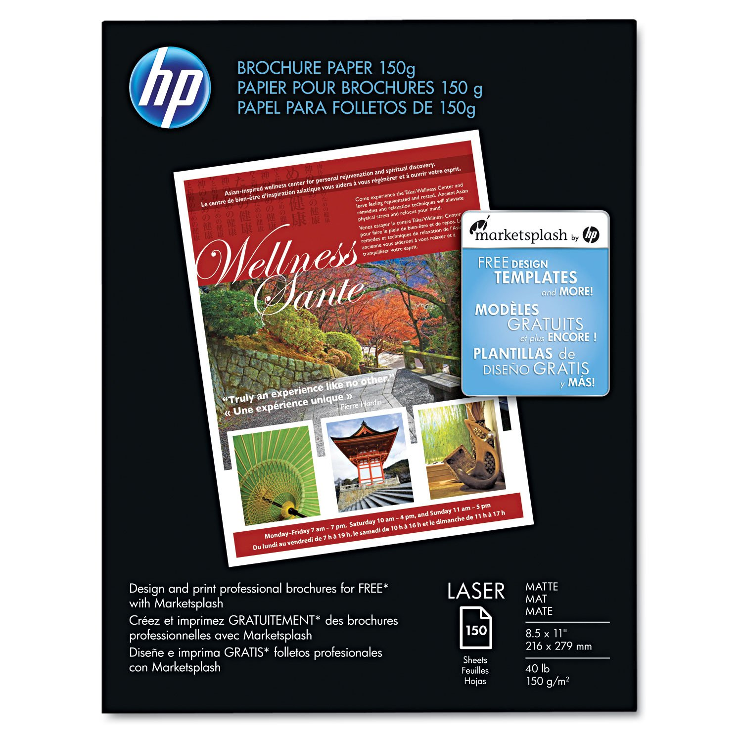 HEWQ6543A - Color Laser Brochure Paper