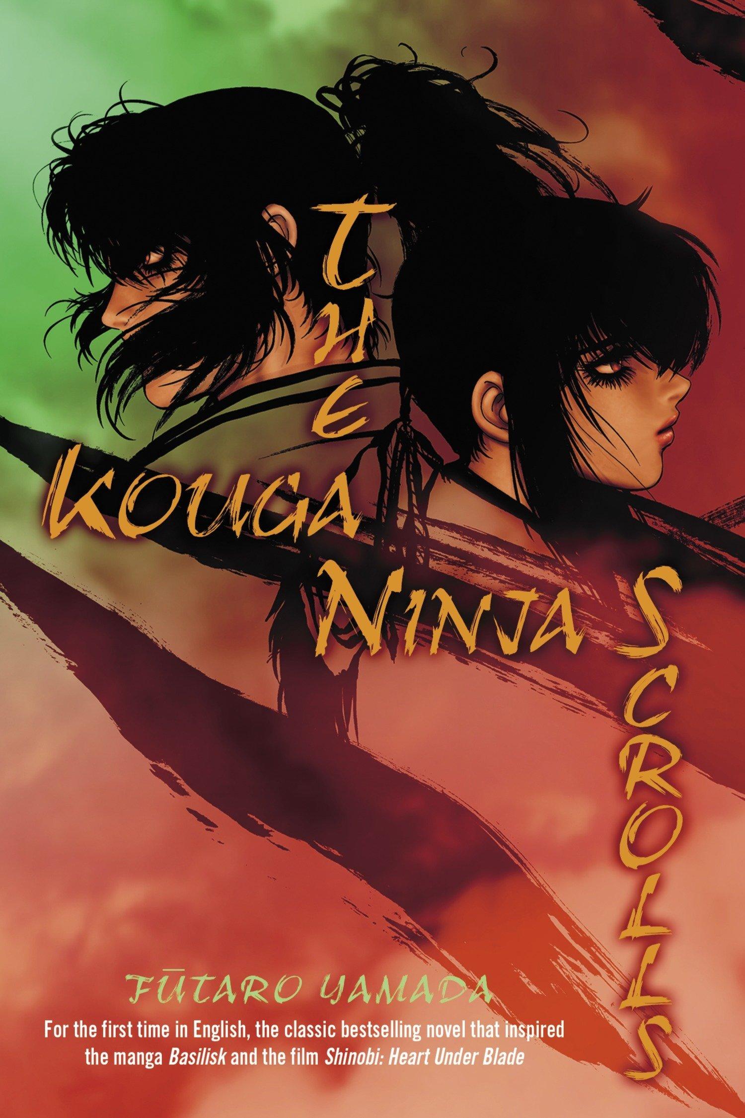 The Kouga Ninja Scrolls: A Novel: Futaro Yamada, Geoff Sant ...