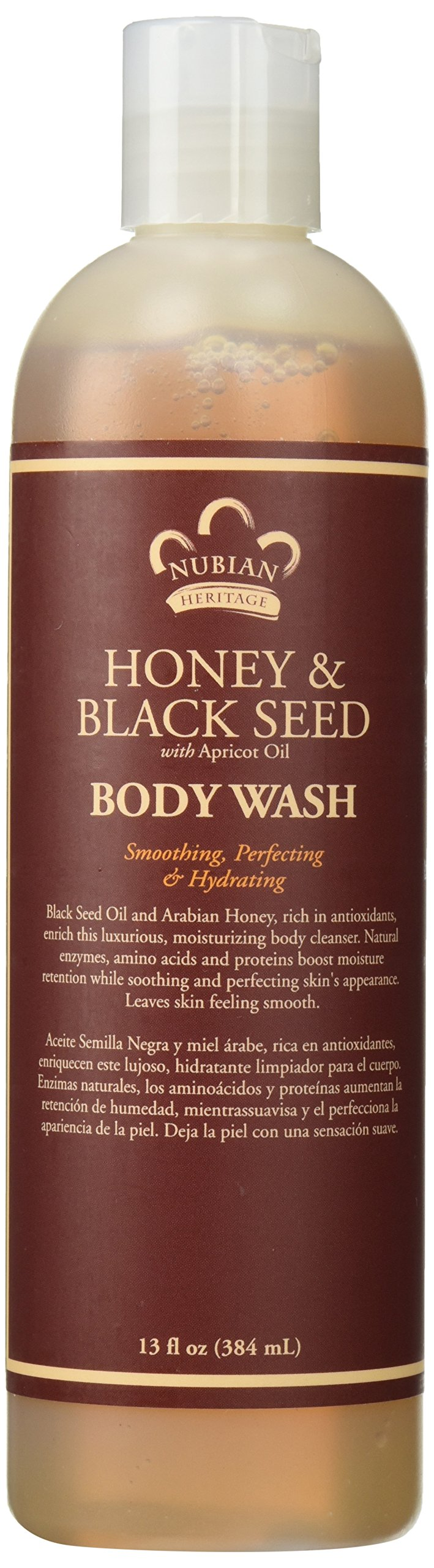 Amazon.com : Nubian Heritage Honey and Black Seed Deodorant With ...