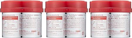 Shiseido Fino Premium Touch penetration Essence Hair Mask Hair Treatment 230g three-piece set. AF27