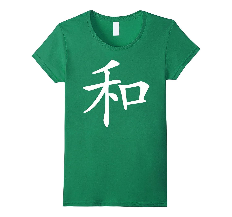 Amazon Peace Chinese Symbol T Shirt Clothing