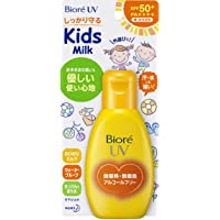 Biore UV UV Mild Milk (For Kids) SPF 50+ PA++++, 90ml
