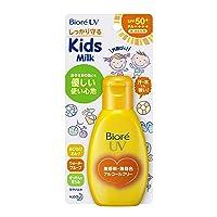 Japan Health and Personal Care - Biore smooth UV carefree kids milk 90gAF27