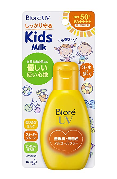Japan Health and Personal Care - Biore smooth UV carefree kids milk 90g *AF27*