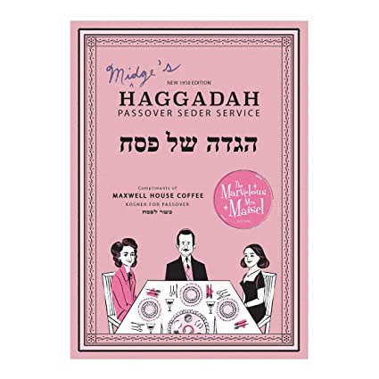 graphic regarding Printable Haggadahs titled The Wonderful Mrs. Maisel Constrained Variation Pover Haggadah via Maxwell Place Espresso