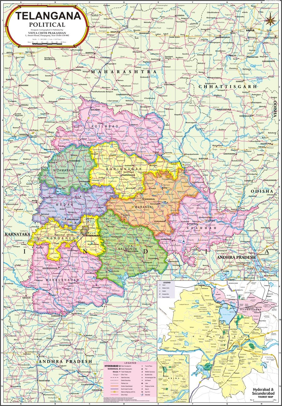 Buy Telangana Map Book Online at Low Prices in India | Telangana Map