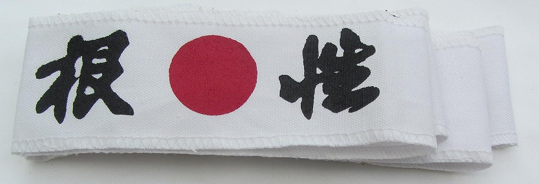 Takashi Kendo Tenugui Samurai 200 cm (Hachimaki - Kanjou ...