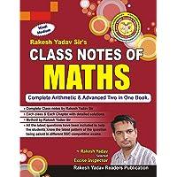 Class Notes of Maths (Hindi) (Handwritten Notes)