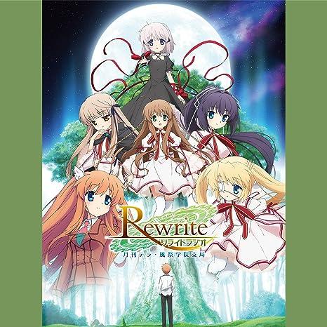 Amazon | DJCD「TVアニメ「Rewri...