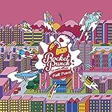 ロケットパンチ - PINK PUNCH (1st Mini Album) CD+80p Photobook+Photocard+POP-UP card+Sticker+Folded Poster [韓国盤]