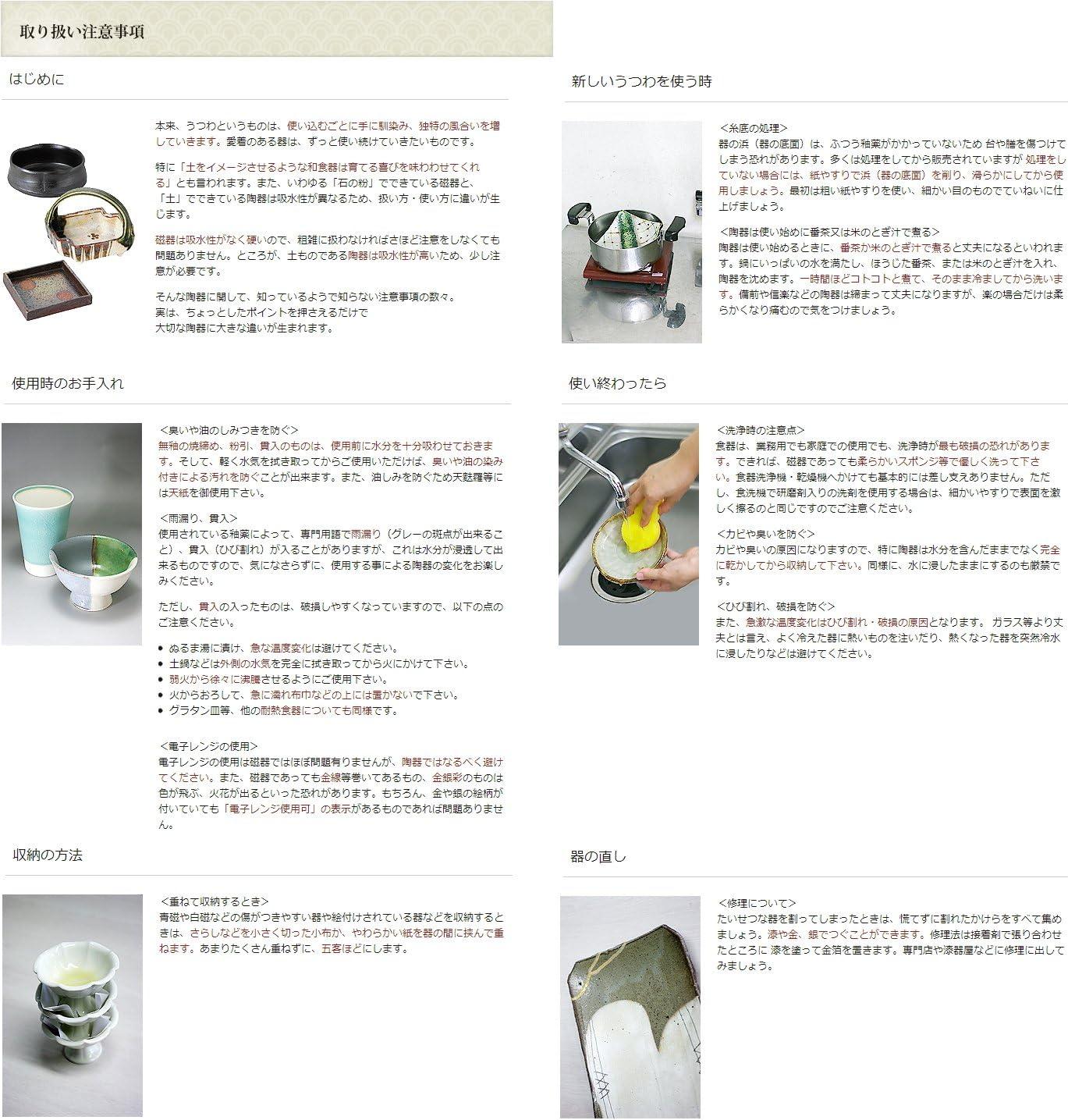 10個セット 茶道具 細駒なつめ [6.5 x 6.5cm] 【料亭 旅館 和食器 飲食店 業務用 器 食器】