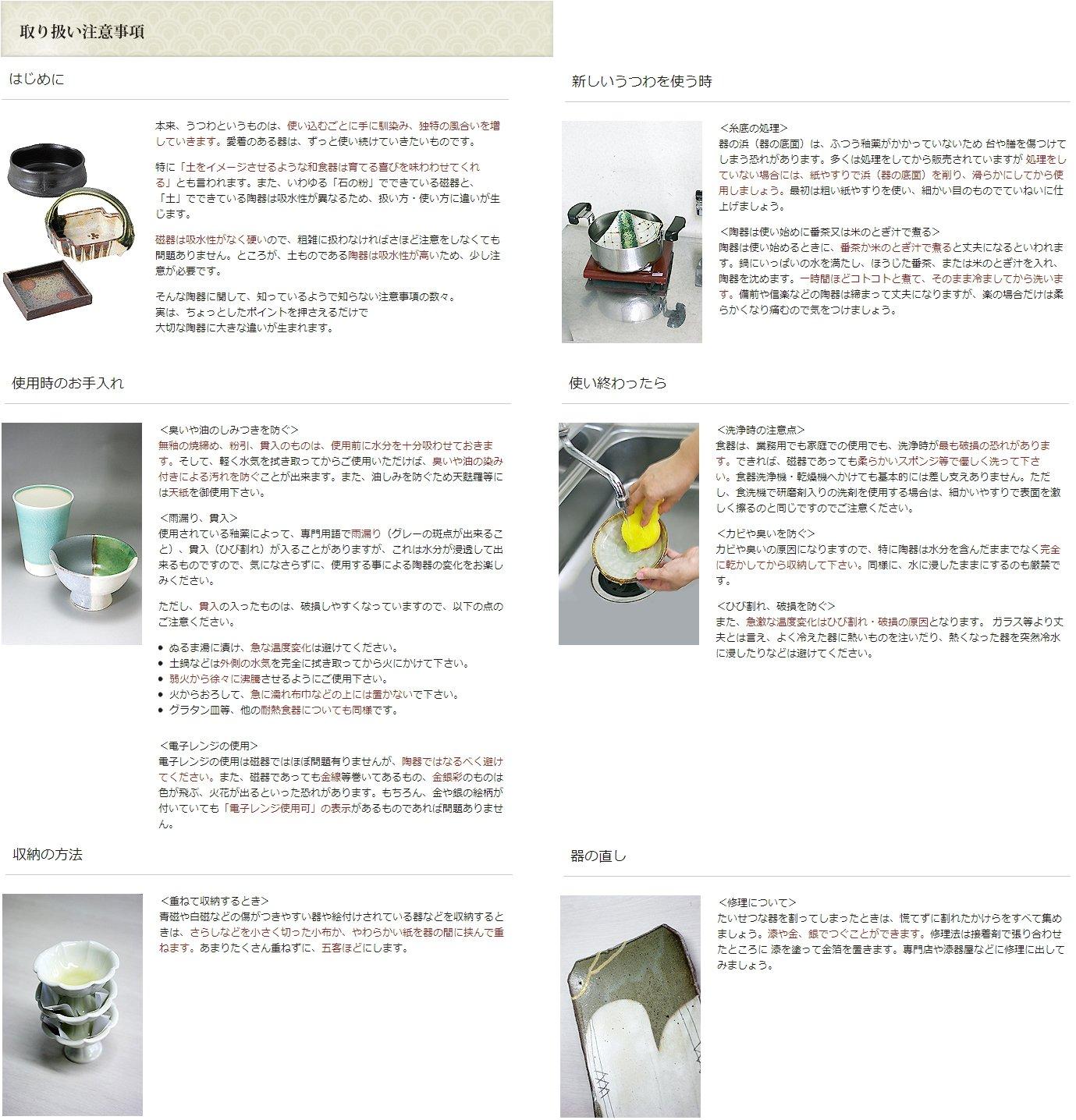 Set of three folk Sake Bizen—âwine cooler with liquor bottle + cup set [ cold sake cooler 14.5x12.5cm E 180 cup 5.5x4.1cm] for restaurant liquor restaurant business