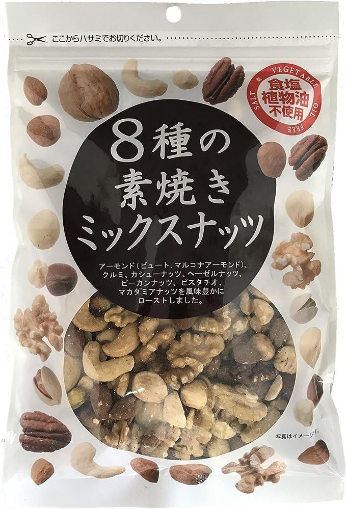 サムインターナショナル 8種の素焼きミックスナッツ 300g