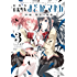 劇場版魔法少女まどか☆マギカ[新編]叛逆の物語 3巻 (まんがタイムKRコミックス)