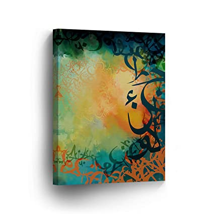 Amazon.com: Islamic Wall Art Arabic Letters in Colorful Background ...
