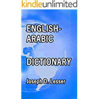 English / Arabic Dictionary (Dictionaries Book 1) (English Edition)