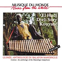 Guinée : anthologie du balafon mandingue, vol. 1 (Mandingo balaphone)