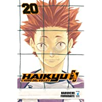 Haikyu!!: 20 (Target)