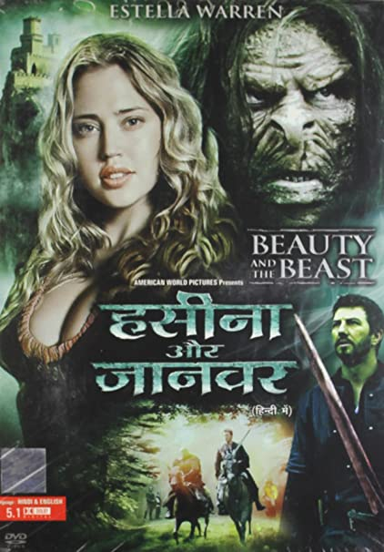 Amazon in: Buy Hasina Aur Janwar (Beauty and the Beast) DVD