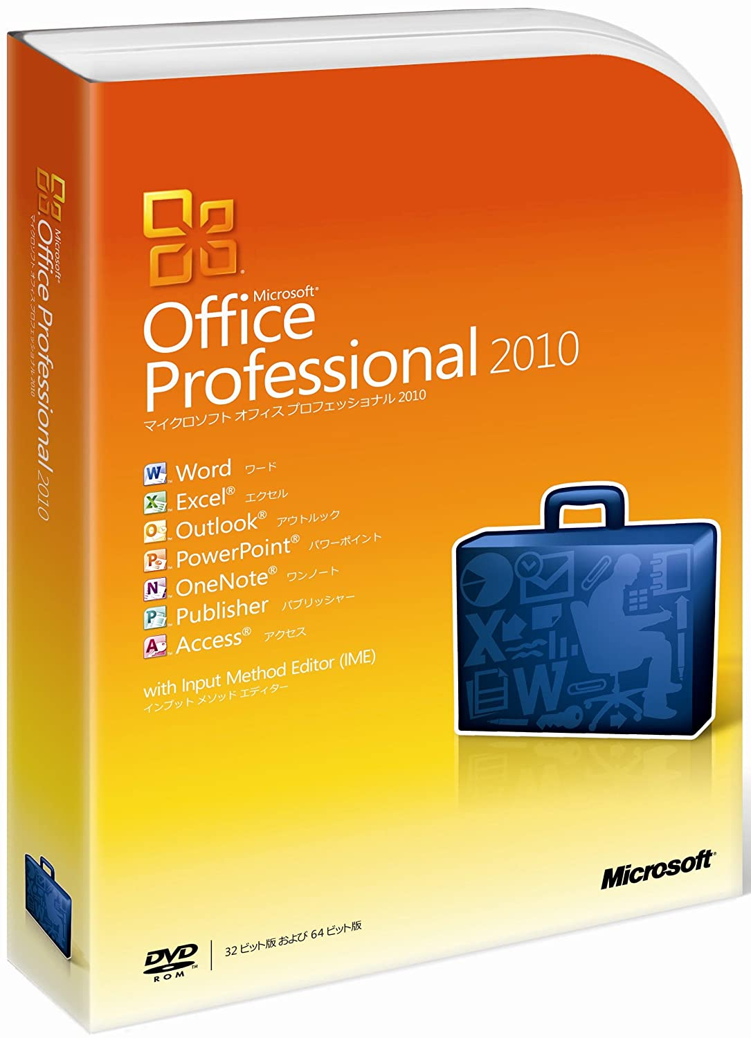 【旧商品】Microsoft Office Professional 2010 通常版 [パッケージ] B003FZABW4 Parent