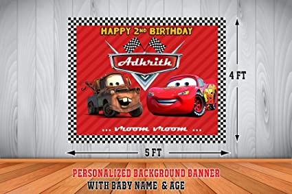 Personalized Wow Party Studio Mcqueen Car Theme Birthday Party