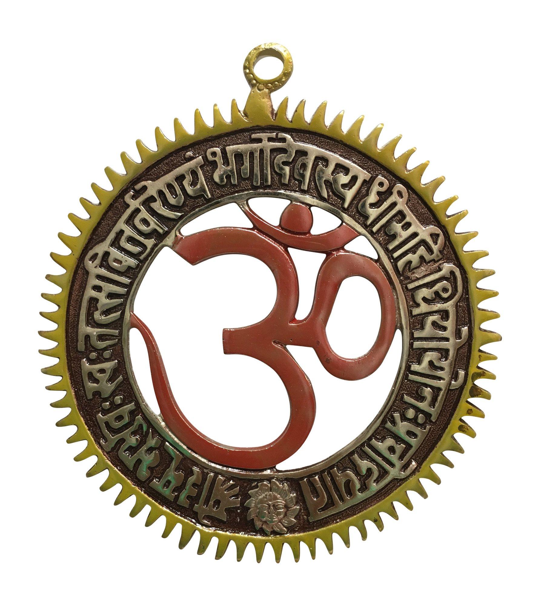 Padma Craft Red and Gold Om/Ohm Gayatri Mantra Vintage Hindu Metal Wall Hanging Plaque