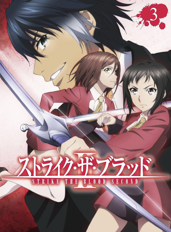 ストライクザブラッド II OVA Vol.3(初回仕様版)(全巻購入特典:「アニメイラスト描き下ろし全巻収納BOX」引換シリアルコード付)【DVD】 B01K1NHMP6
