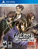 Hakuoki: Kyoto Winds - PlayStation Portable Standard Edition
