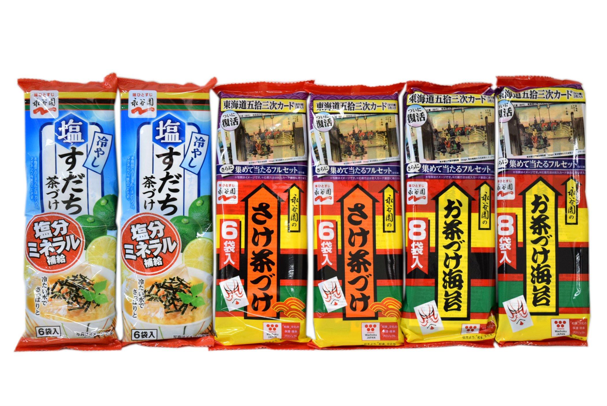 Japanese chazuke Variety set. Nori, salmon, sudachi No.a008