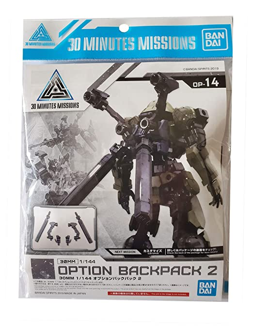 Bandai 30 Minutes Missions 30MM OP-14 Option Backpack 2 1//144 Scale
