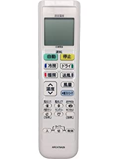 Meide ARC478A29 Daikin Replacement Remote Control for Daikin Air Conditioner Air Conditioning ARC478A29 Japanese Version