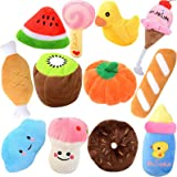 Legendog Dog Squeaky Toys, 12Pack Dog Toys Squeaky Small Dog Toys Squeaky Puppy Chew Toys Plush Dog Toy for Small Dogs…