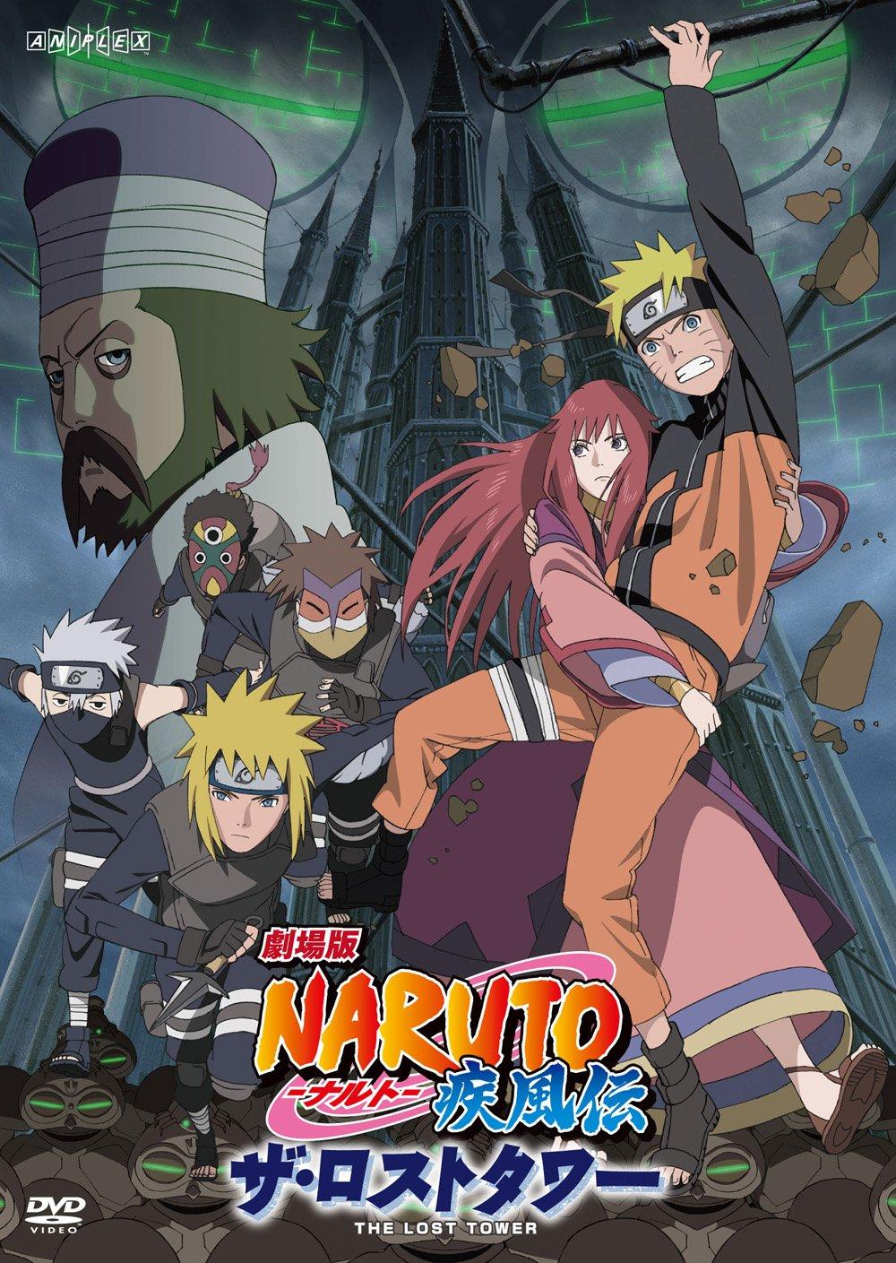 Amazon.com: Gekijyouban NARUTO--sippuden The lost tower ...