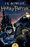 HarryPotter y la piedra filosofal / Harry Potter and the Sorcerer's Stone (Spanish Edition)
