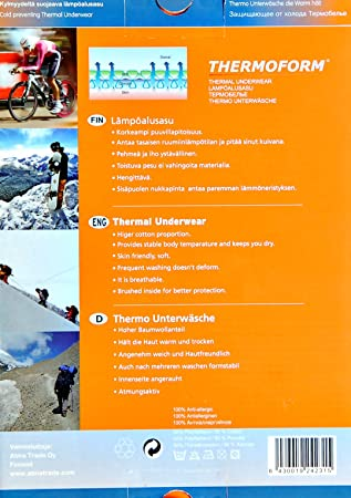 térmica Forma® de esquí/Deportes Ropa Interior – Juego para niños – Antracita –