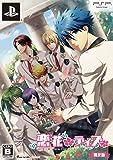 恋花デイズ 限定版 - PSP