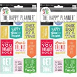 """me & my BIG ideas Create 365 The Happy Planner """"Get It Done"""" Stickers, 6 Sheets (2 Pack)"""