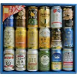 クラフトビール (地ビール) 缶ビール 飲み比べ ギフト セット (18種18本)